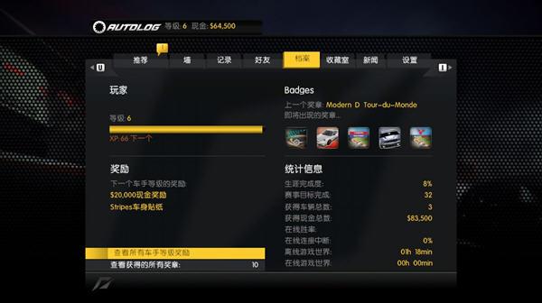 《极品飞车15:变速2》繁体/简体 中文汉化补丁 V1.2截图0