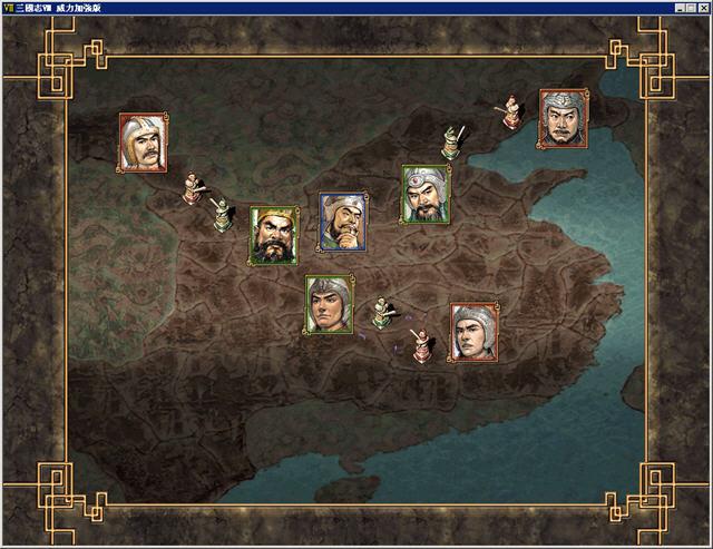 三国志8中文版 三国志8下载 乐游网游戏下载图片