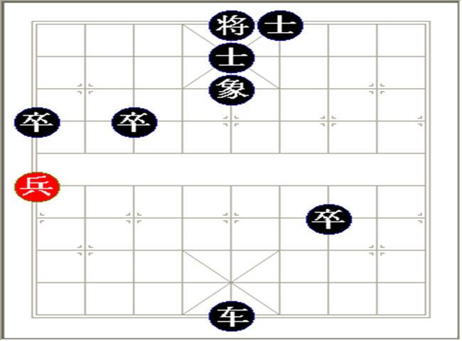 丁丁中国象棋(zgxq)中文硬盘版截图2