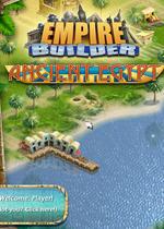 帝国建筑师之远古埃及
