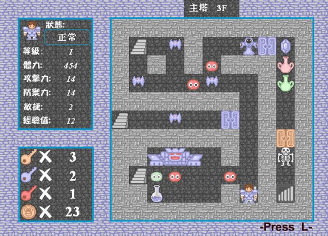 新新魔塔(mota)中文硬盘版截图0
