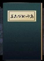姜太公的小岛中文汉化完整免费版 附带修改器(国产原创独立游戏)