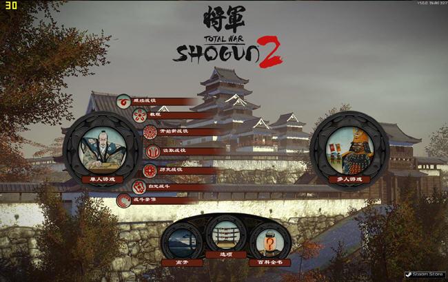 《幕府�④�2:全面���》中文�h化�a丁