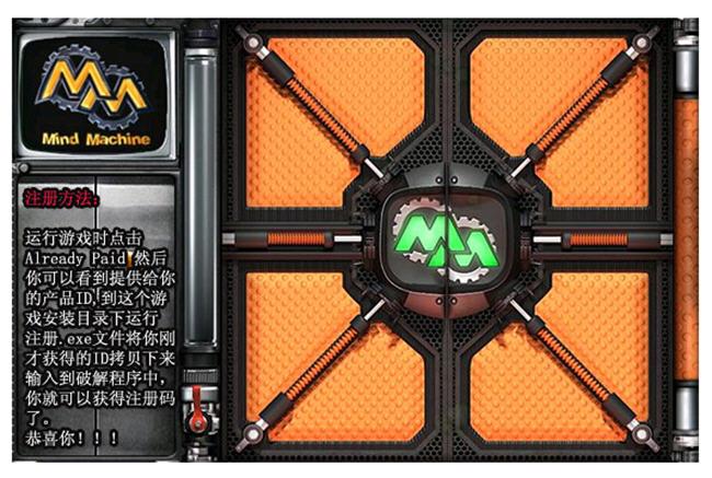 游戏盒子智力大挑战(gameboz)绿色中文版截图1