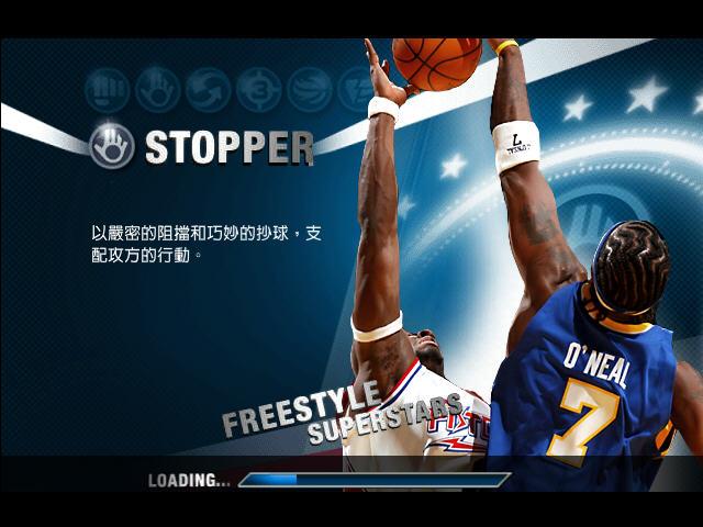NBA live 2006中文完整版截图1