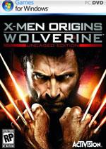 X战警前传:金刚狼
