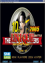 拳皇2005