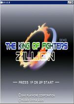 拳皇2006