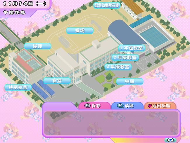 手机少女(ktg)汉化中文版截图2