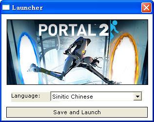 《传送门2》多国语言切换工具