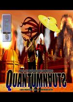 量子航行�v�U�(QUANTUMNAUTS)�G色硬�P版