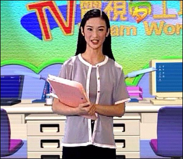 TV电视梦工厂( TV Dream Works)中文硬盘版截图2