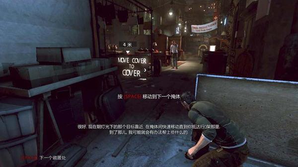 细胞分裂5:断罪(Splinter Cell: Conviction)中文硬盘版截图1