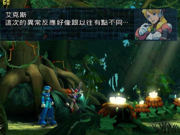 洛克人X8中文完整版截图0