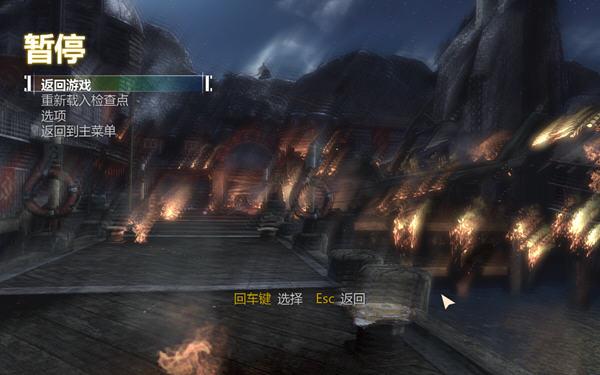 奇点中文汉化版截图0