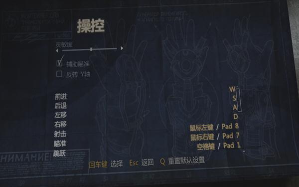 奇点中文汉化版截图1