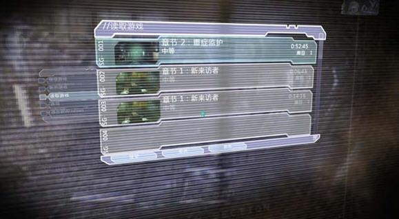 《死亡空间》中文内核汉化补丁
