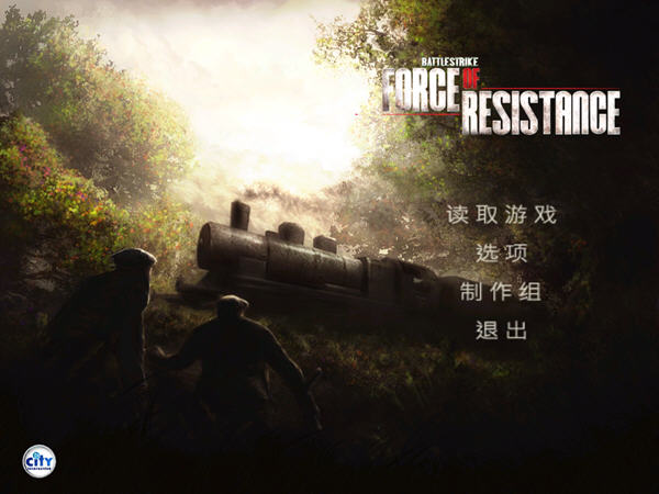 战争打击:反抗力量(Battlestrike Force of Resistance) 简体中文硬盘版截图0