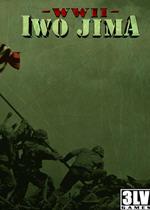 抗日:决战硫磺岛