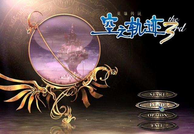 英雄传说6空之轨迹3RD中文硬盘版截图1