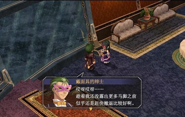 英雄传说6空之轨迹3RD中文硬盘版截图2
