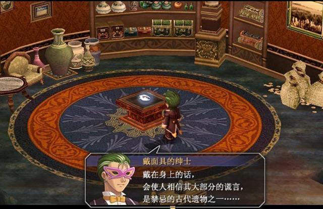 英雄传说6空之轨迹3RD中文硬盘版截图3