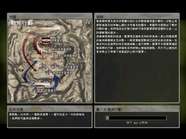 战地风暴1942中文版|战地风暴1942下载-游戏下载