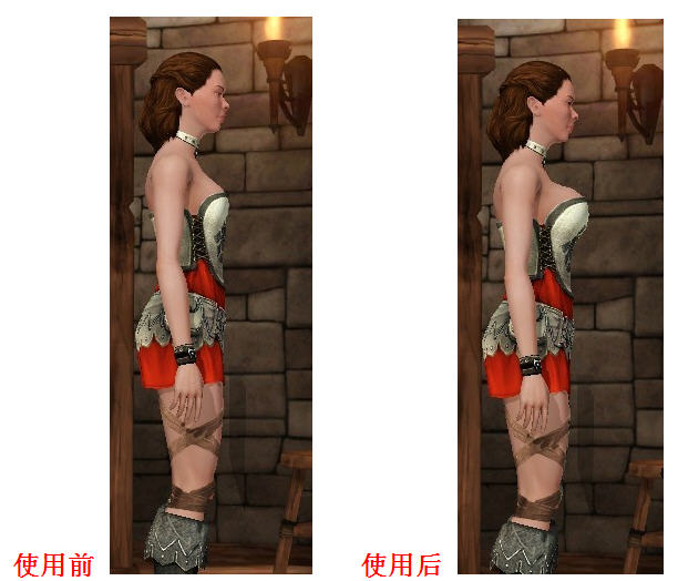 《模拟人生:中世纪》丰胸MOD(A罩杯变D罩杯)截图0