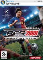 PES2010实况足球2010中文解说补丁