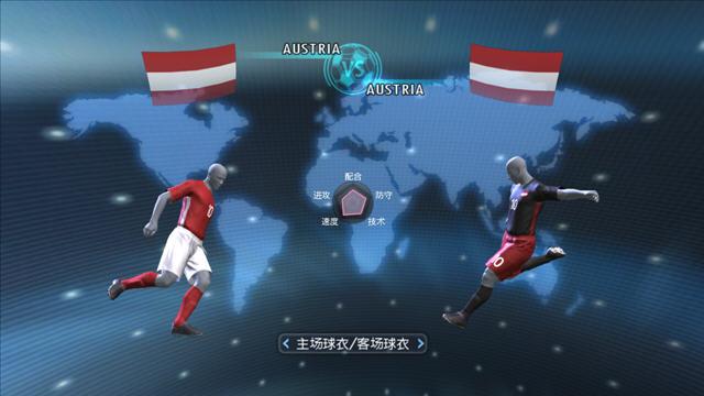 实况足球2008中文完整版截图2