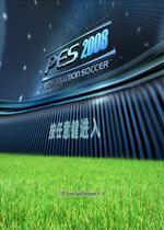 ���r足球2008全部最新�D��存�n