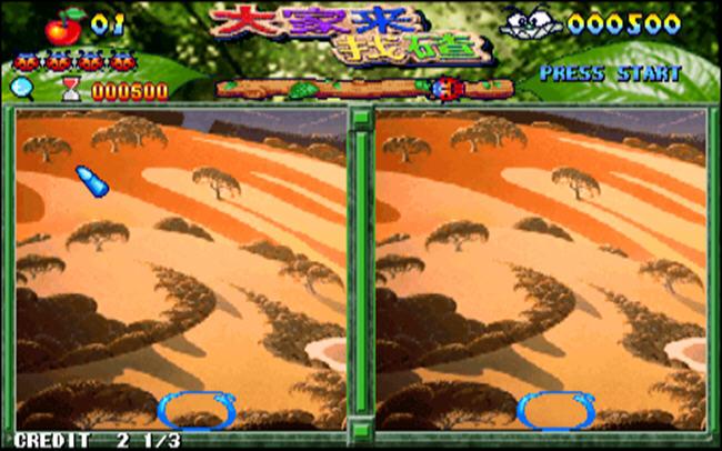 大家来找茬2002(MAMEPlus)绿色中文版截图1