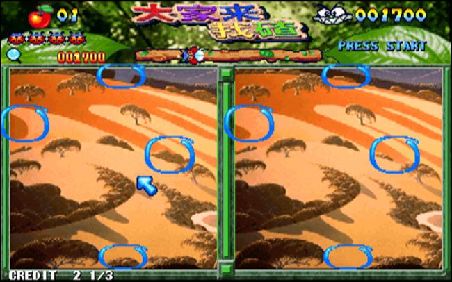 大家来找茬2002(MAMEPlus)绿色中文版截图2