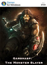 暗黑战神格尔沙普:怪物猎人