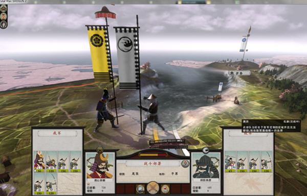 幕府将军2:全面战争中文汉化免安装版截图1