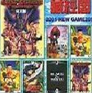 藏经阁 2001 NEW GAME 第205期