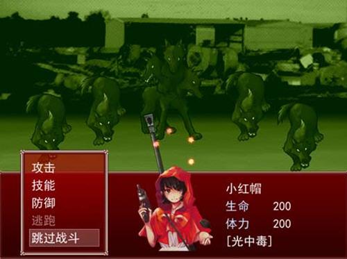 废土小红帽中文硬盘版(国人自制)截图4