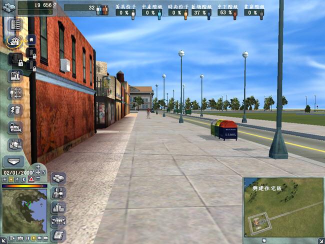 城市生活(citylife)中文硬盘版截图2