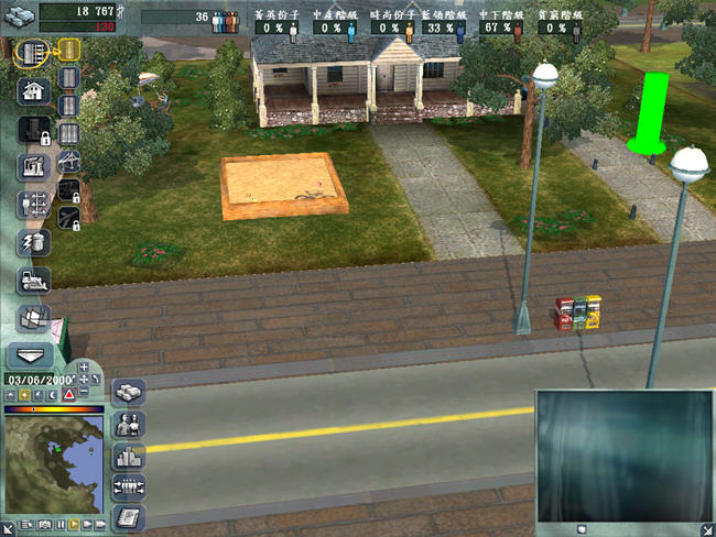 城市生活(citylife)中文硬盘版截图3