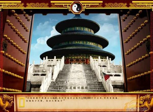 吴莉莉与兵马俑之谜汉化中文硬盘版截图3