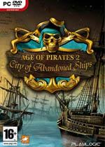 加勒比海盗2:沉船之城