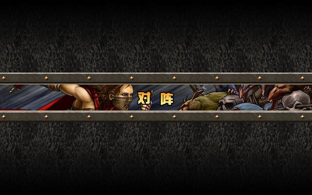 益智之谜:战神的挑战2截图3