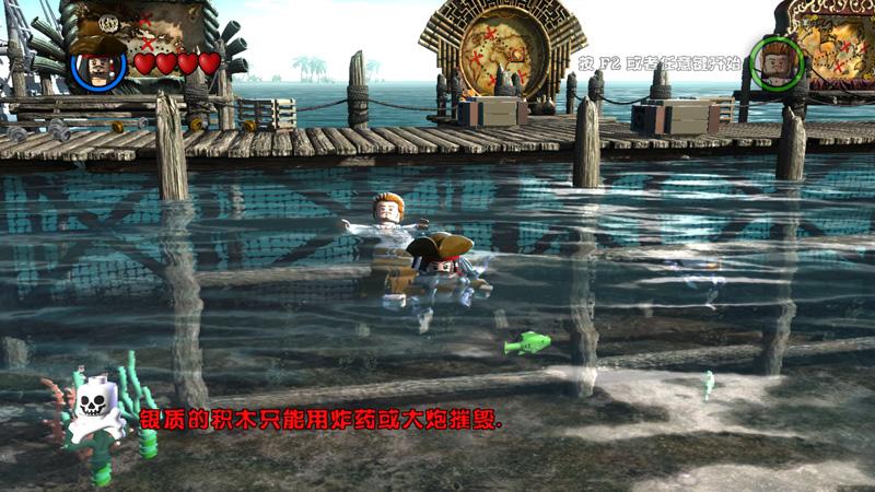 乐高加勒比海盗:亡灵宝藏截图3