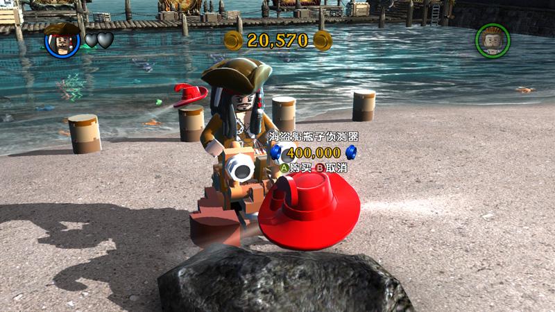 乐高加勒比海盗:亡灵宝藏截图4