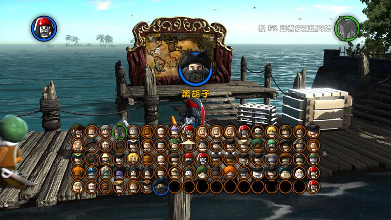 乐高加勒比海盗:亡灵宝藏截图5