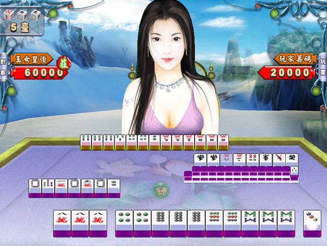 陪女打麻将中文版(meinvdamajiang)绿色中文版截图1
