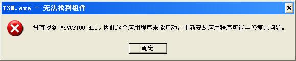 xinput1_3.dll官方下载