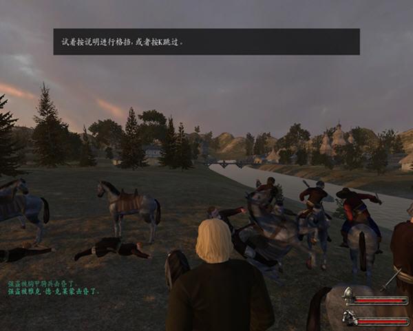 骑马与砍杀:火与剑截图0