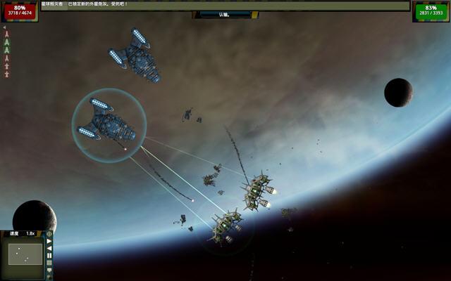 无厘头太空战役截图0