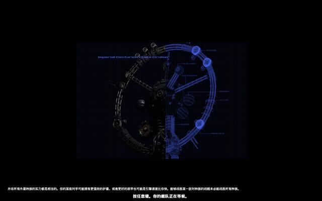 无厘头太空战役截图1